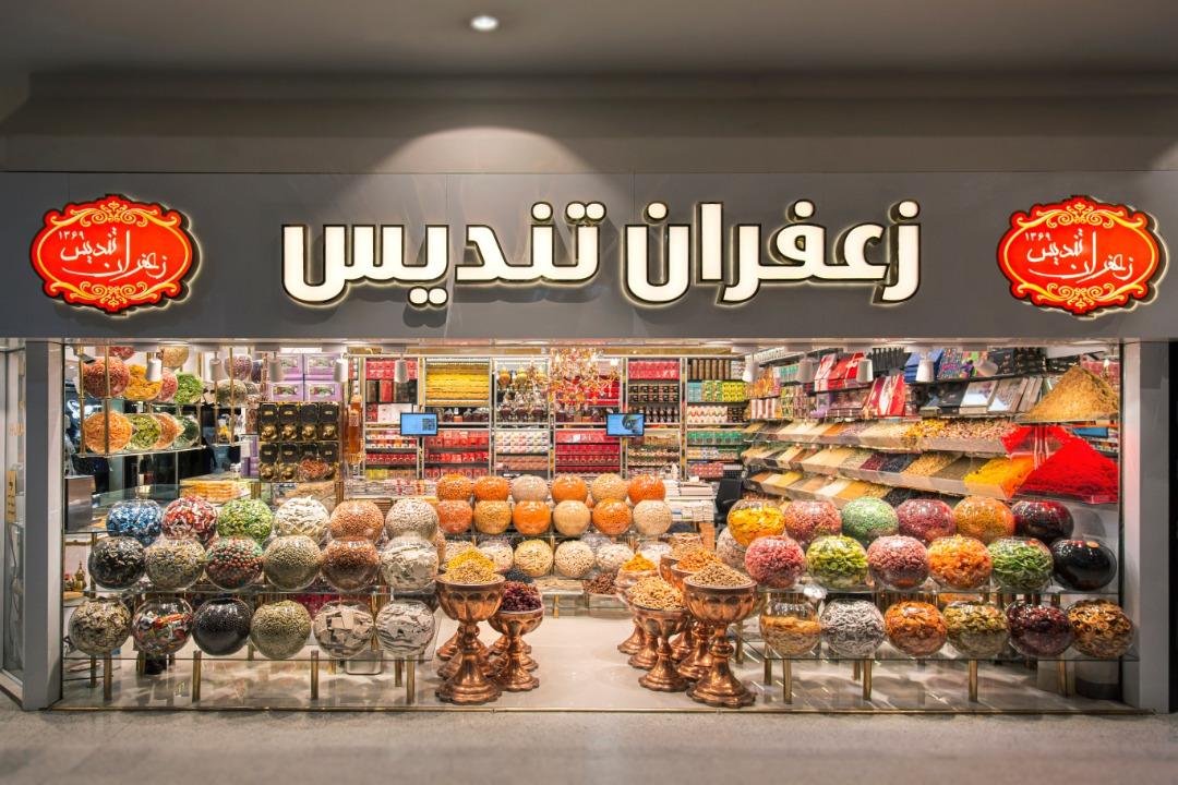 فروشگاه تندیس مشهد
