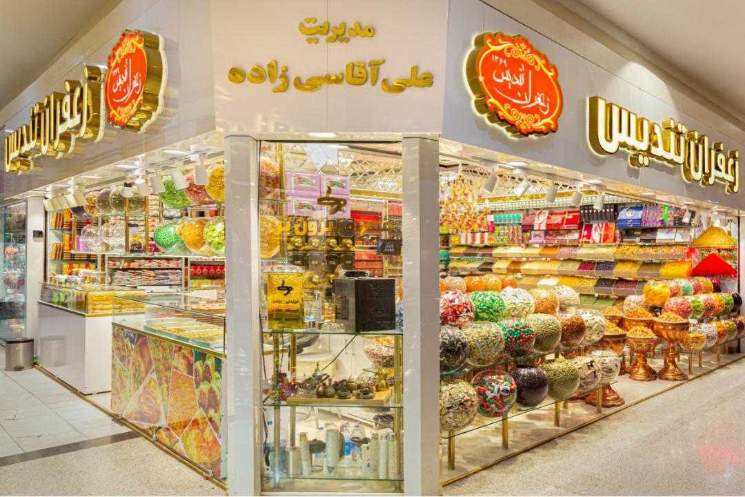 خرید زعفران اصل در مشهد
